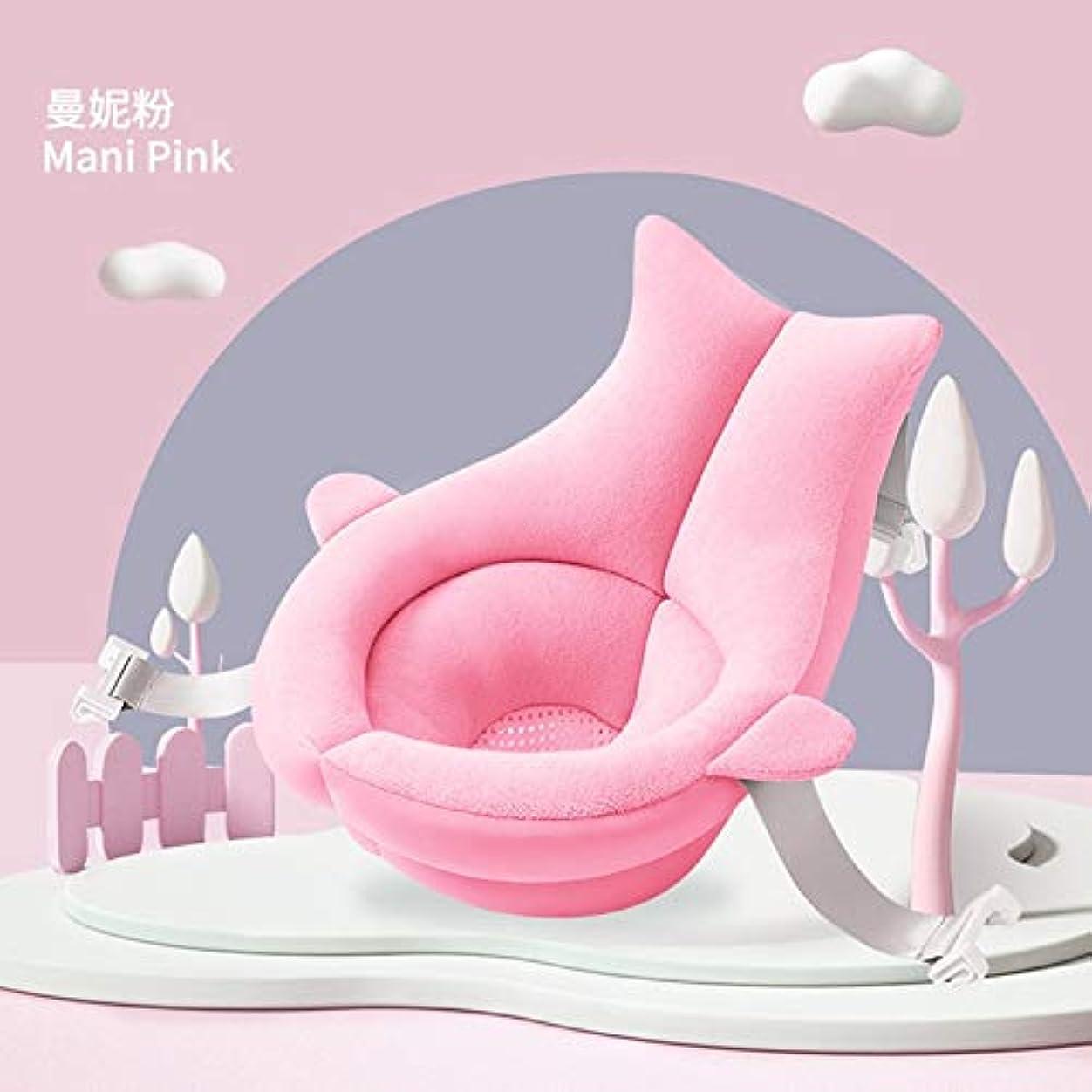 減少減少喪SMART 漫画ポータブル赤ちゃんノンスリップバスタブシャワー浴槽マット新生児安全セキュリティバスエアクッション折りたたみソフト枕シート クッション 椅子