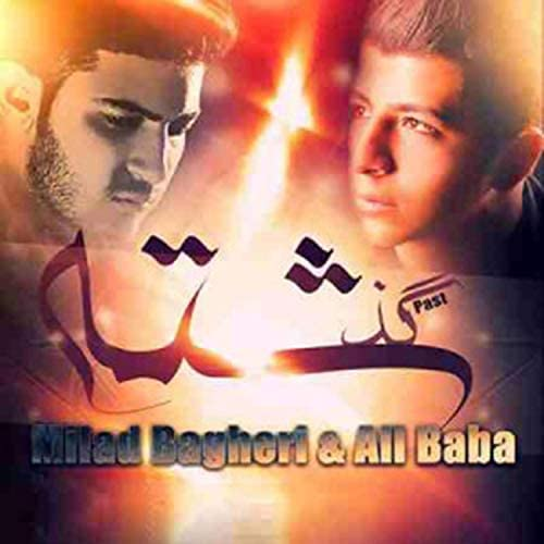 Ali Baba feat. Milad Bagheri