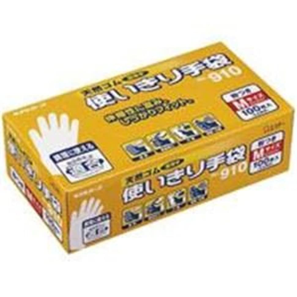 サルベージイブニング不名誉エステー 天然ゴム使い切り手袋 No.910 L 12箱