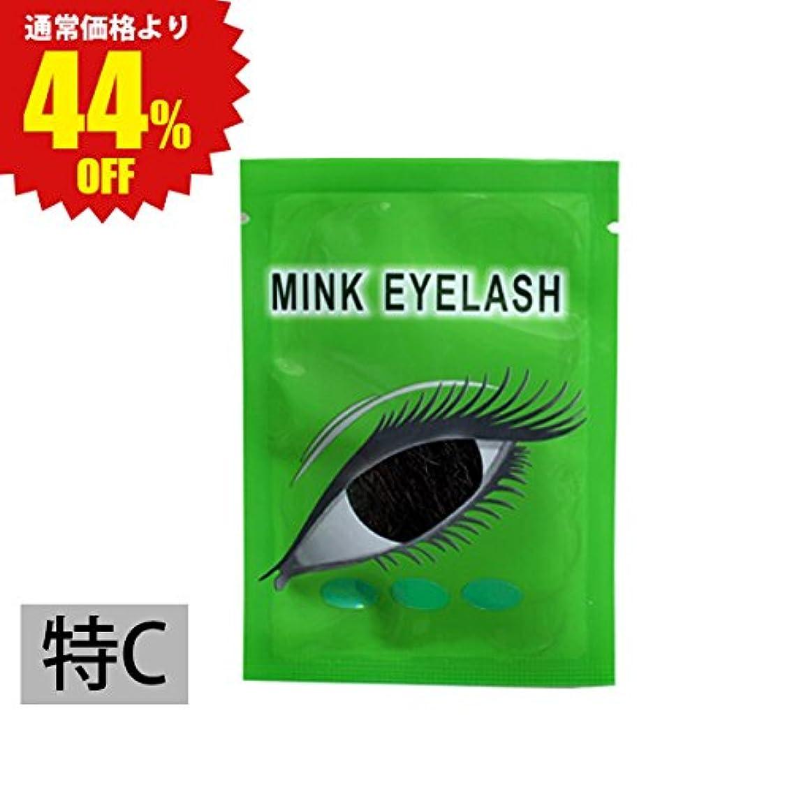 売り手生活ディレイまつげエクステ ミンクタッチ(0.5g) マツエク (特Cカール 0.15mm 12mm)