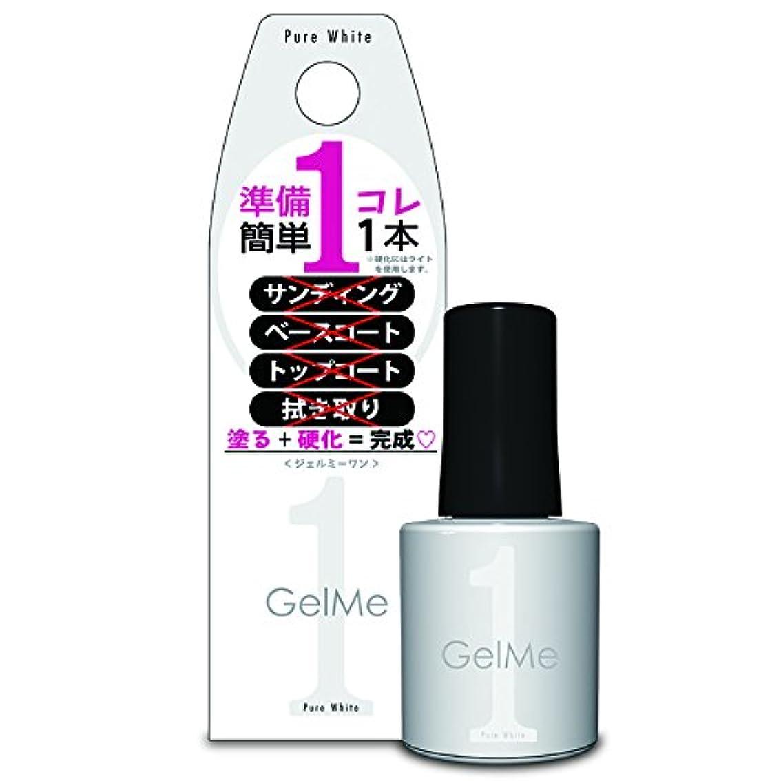 物語貞症状ジェルミーワン(Gel me 1) 64 ピュアホワイト