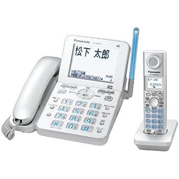 パナソニック RU・RU・RU デジタルコードレス電話機 子機1台付き VE-GP55DL-S