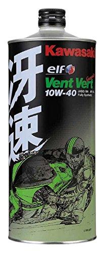 カワサキ カワサキエルフ『Vent Vert(ヴァン ヴェール)冴速 SL10W-40』