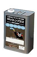 水性VATONプラス (ダークブラウン) 3.5Kg/缶