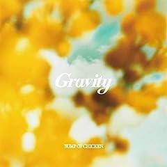 BUMP OF CHICKEN「Gravity」のCDジャケット