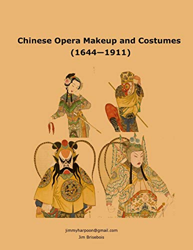 Chinese Opera Makeup and Costumes (1644 - 1911): Office of Great Peace Album of Opera Faces