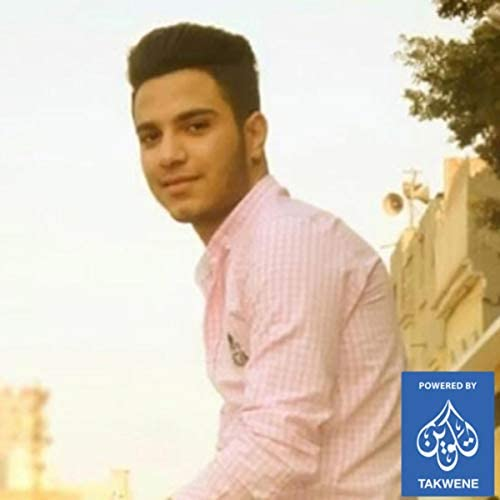 خالد عفر