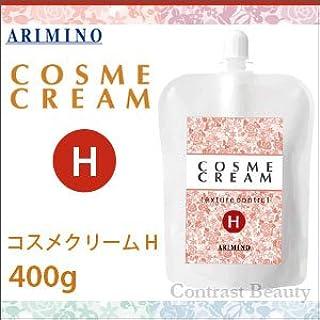 【X3個セット】 アリミノ コスメクリーム H 400g