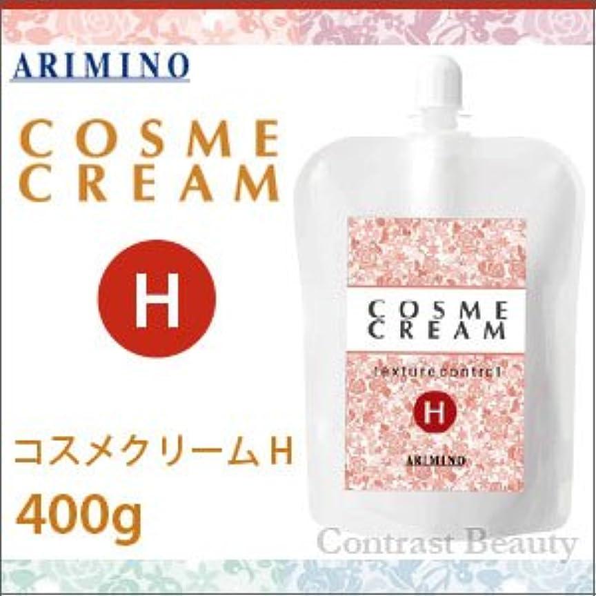 努力夜しばしば【X5個セット】 アリミノ コスメクリーム H 400g