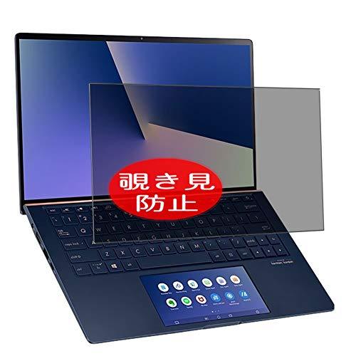 VacFun Anti Espia Protector de Pantalla para ASUS ZenBook 13 UX334FAC 13.3', Screen Protector Sin Burbujas Película Protectora (Not Cristal Templado) Filtro de Privacidad