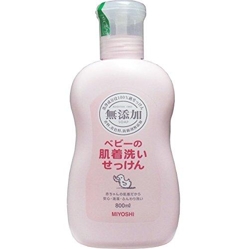ミヨシ石鹸『無添加 ベビーの肌着洗いせっけん』