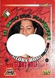 Il Buco Del Piacere 2 (The Hole Of the Pleasure 2 - CentoXCento) [DVD]