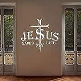 Pegatinas de pared cristianas Sala de estar Biblia Escritura Citas inspiradoras Decoración de pared-57x48cm