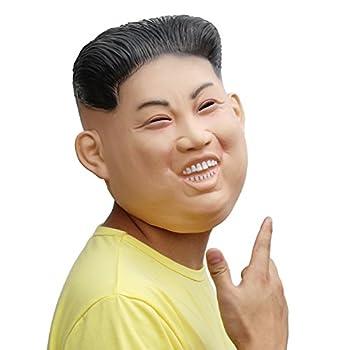 PartyHop - Kim Jong Un Mask - President Famous People Celebrity Human Mask Brown