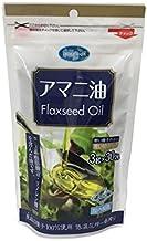 国内充填 低温圧縮 持ち運びに便利 あまに油(3g×30袋)