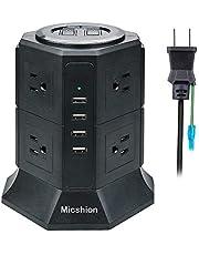 電源タップ タワー式 縦型コンセント 2つのバイポーラスイッチ AC 8個口 USB 4ポート(最大4.5A/5V)1500w 入力100v-125v 急速充電可能 雷ガード保護 過負荷保護 延長コード2m 職場用 家庭用 PSE認証 Micshion