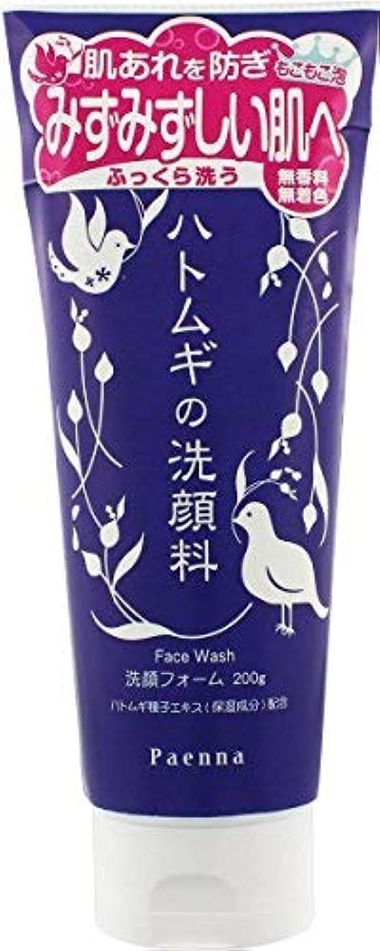タフキャンセル蜂イヴ パエンナ ハトムギの洗顔料 200g × 10個セット