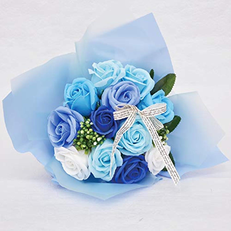 メトリック安心人生を作るポピー名古屋(Poppy Nagoya) 造花 ブルー 高26×幅30cm