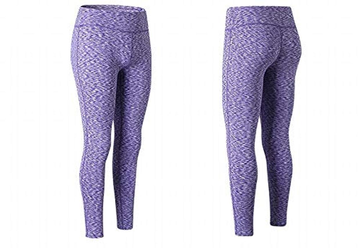 ラフトはげベアリングCAIYIS 女性通気性ヨガパンツ高品質スリム稼働フィットネス衣類レギンス弾性セクシーなタイツスポーツパンツ