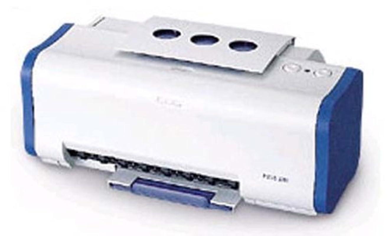 モック正確なアライメントCanon バブルジェットプリンタ PIXUS 320i