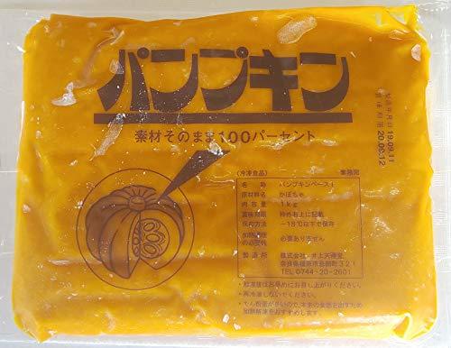 パンプキン ペースト ( 南瓜 ) 1kg×10P かぼちゃ 業務用 冷凍