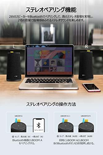 EarFunUBOOMBluetooth5.0ワイヤレススピーカー360°サウンド重低音強化24W大出力IPX7完全防水16時間再生【DSP処理技術/デュアルパッシブラジエーター/ステレオペアリング機能】USB-C急速充電インドア・アウトドアサウンドモードハンズフリー通話ブラック