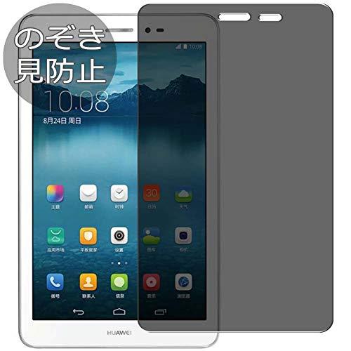 VacFun Anti Espia Protector de Pantalla para Huawei Honor t1 s8 – 701 u 701 W...