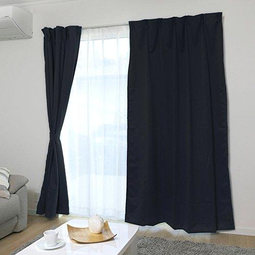 【7色138サイズから選べる】アイリスプラザドレープカーテン日本製2枚100cm×178cm一級遮光断熱保温洗えるブラック
