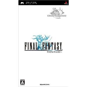 """ファイナルファンタジー - PSP"""""""
