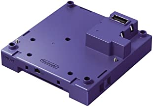 game boy player accessory for nintendo gamecube