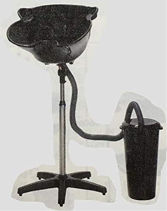 胸認める壁紙簡易式シャンプー台 (排水バケツ付)