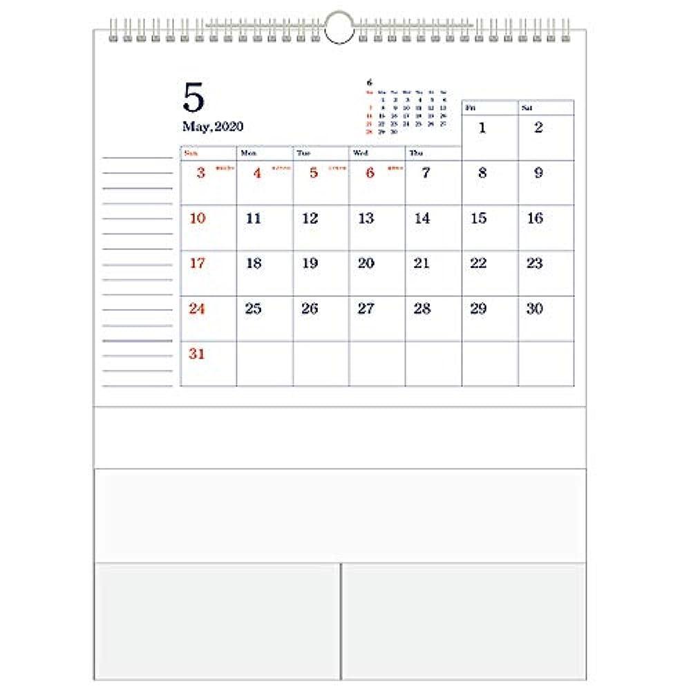 パパクレア土壁掛カレンダー【2020年 1月始まり】マザーズカレンダー CK-68