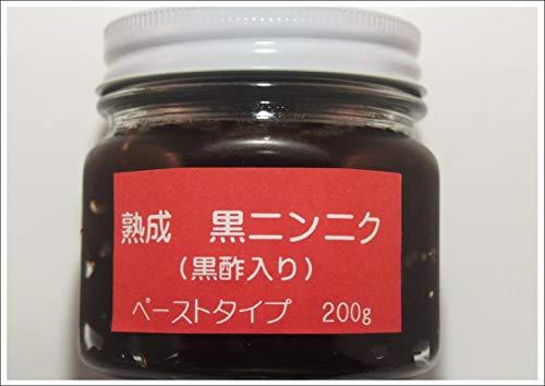 熟成 黒ニンニク(無添加)ペーストタイプ (200g)