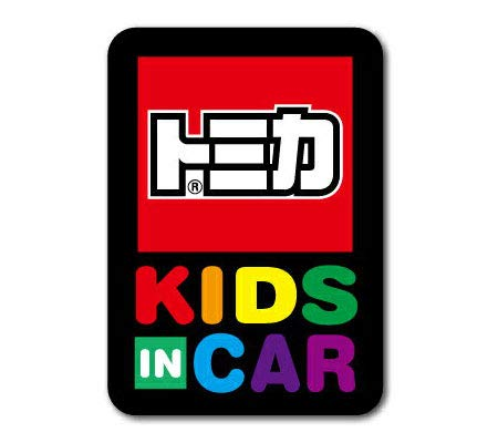 LCS-647 KIDS IN CAR トミカロゴステッカー キッズインカー 車用ステッカー TOMY TOMICA トミカ タカラトミー 子供 車 安全