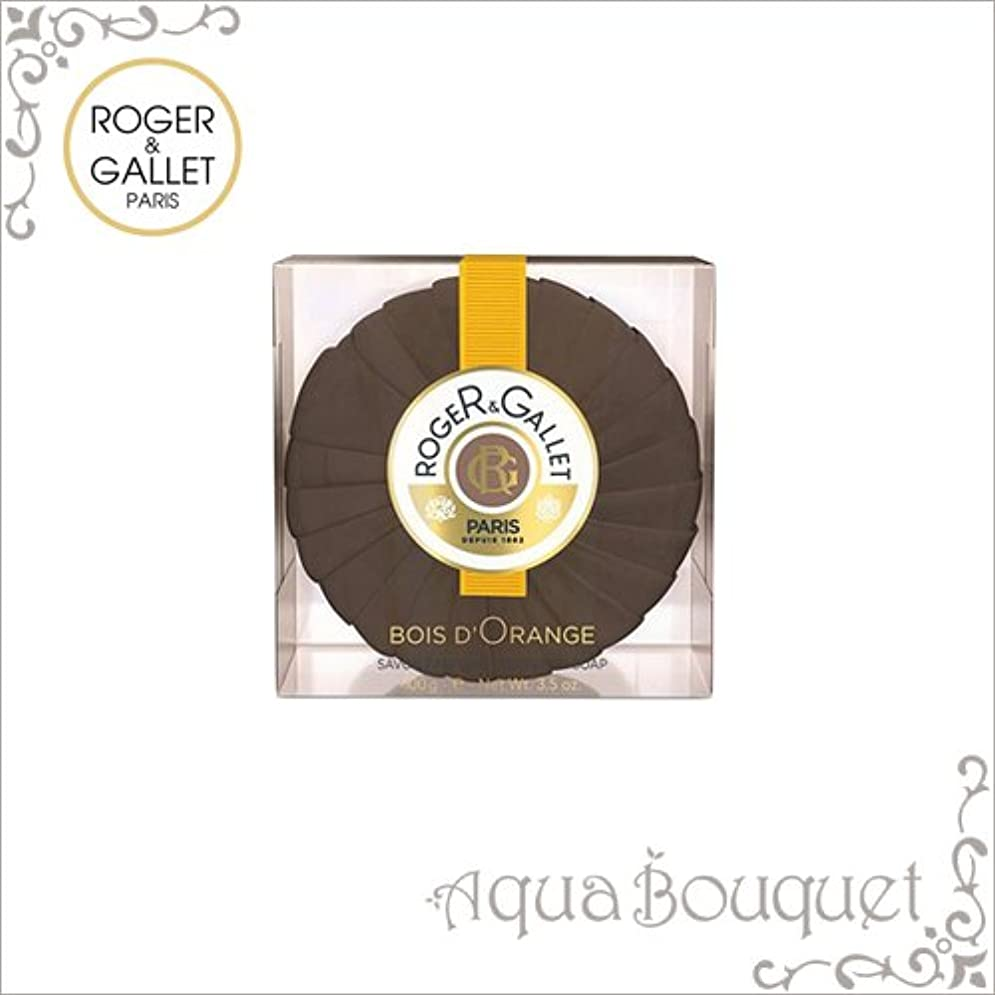 保守可能にんじん着陸ロジェガレ オレンジパフューム ソープ 香水石鹸 100g ROGER&GALLET BOIS D'ORANGE PERFUMED SOAP(プラスチック簡易ケース入り) [並行輸入品]