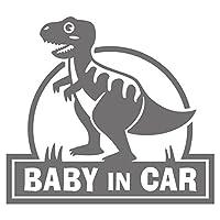 imoninn BABY in car ステッカー 【パッケージ版】 No.71 ティラノサウルスさん (シルバーメタリック)