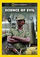 Science of Evil [DVD]