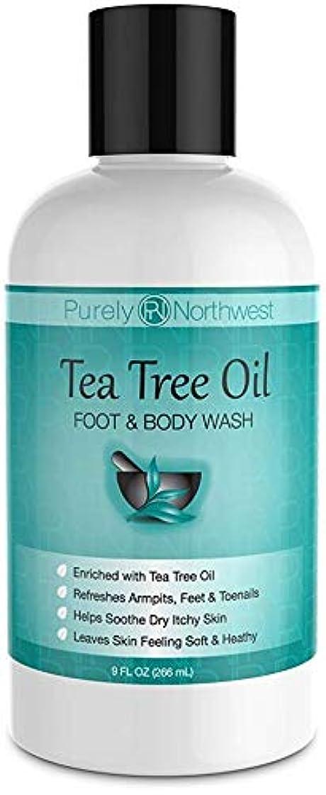 合わせてレモン追い払うAntifungal Tea Tree Oil Body Wash, Helps Athletes Foot, Ringworm, Toenail Fungus, Jock Itch, Acne, Eczema & Body Odor- Soothes Itching & Promotes Healthy Feet, Skin and Nails 9oz