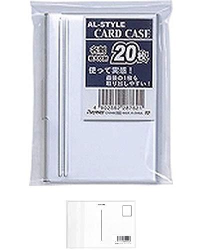 レイメイ藤井 カードケース アルミ 20枚用 3個セット + 画材屋ドットコム ポストカードA