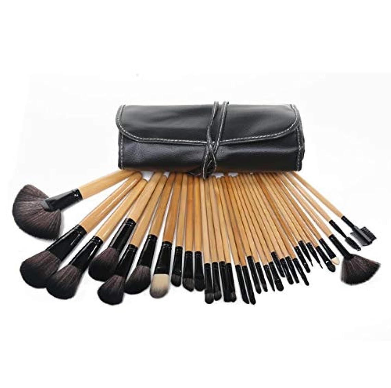 アンケートリスセットする化粧ブラシセット、32ウッドカラー化粧ブラシ、ブラッシュブラシ、ルースパウダーブラシ、眉ブラシ、プロの化粧ブラシ化粧ギフト