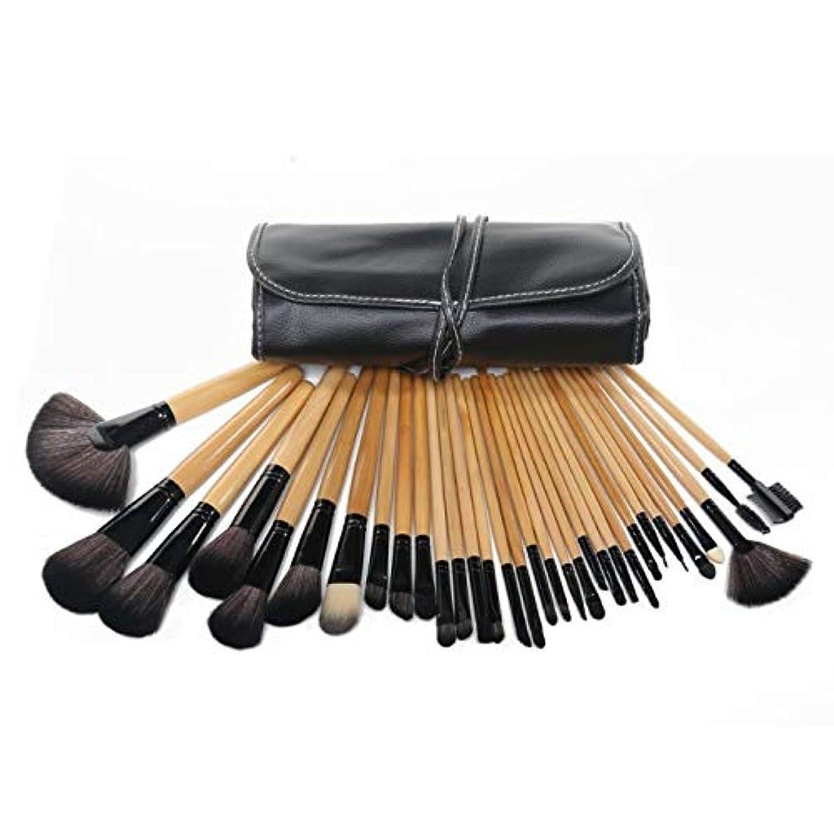 私たち自身レイかみそりSfHx 化粧ブラシセット、32ウッドカラー化粧ブラシ、ブラッシュブラシ、ルースパウダーブラシ、眉ブラシ、プロの化粧ブラシ化粧ギフト