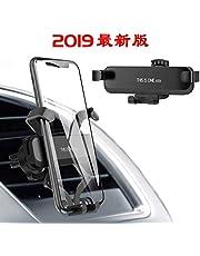【2019進化版】 車載ホルダー スマホ Velagol スマホスタンド クリップ式 iPhone スマホ ホルダー エアコン吹き出し口用 重力固定式 取り付け簡単/360度回転可能/片手操作/多機種対応