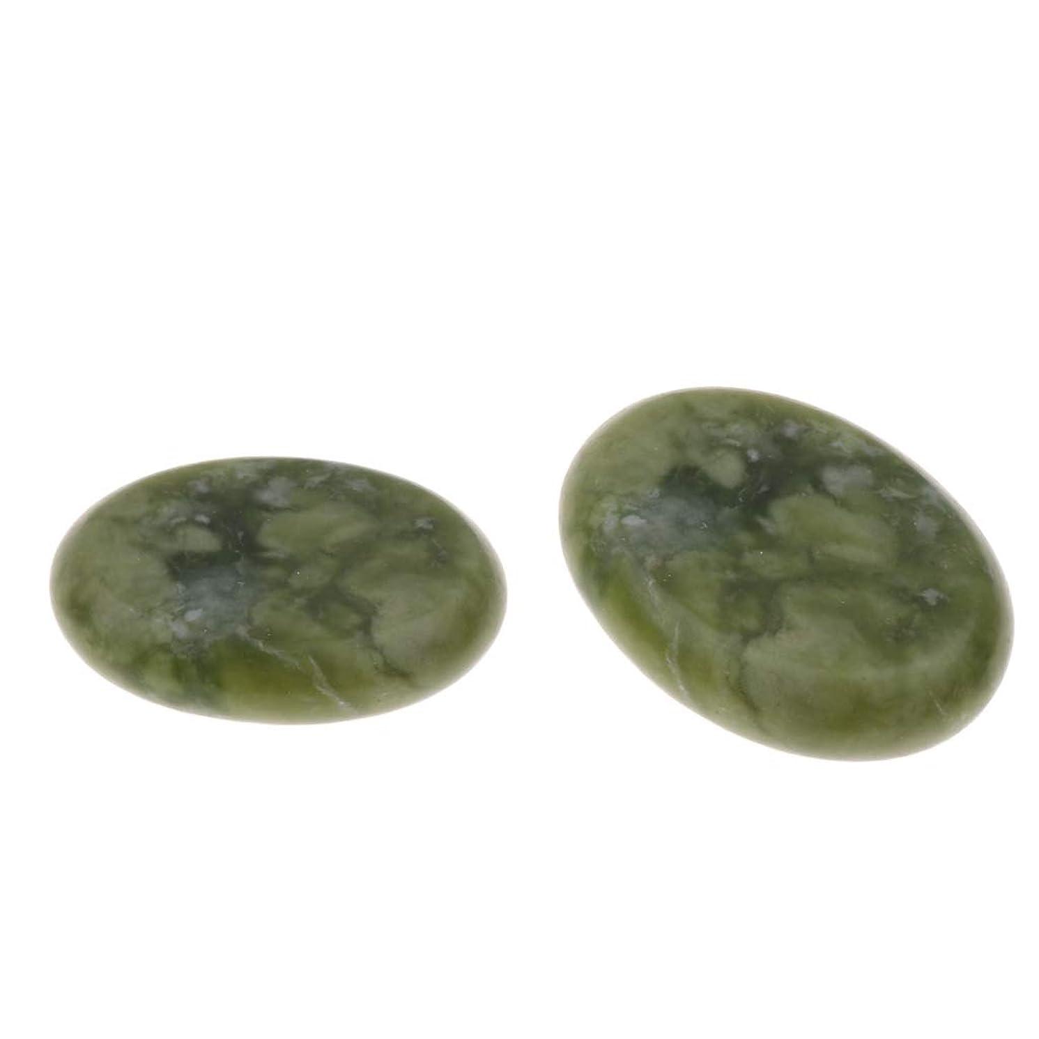 重要まばたきタヒチchiwanji マッサージストーン 玉ホットマッサージ石用 6×8センチ 2ピース