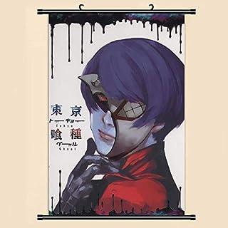 mgrlhm Anime Manga Pintura de Desplazamiento de Dos Paredes Pintura de Desplazamiento 40x60 Imagen Papel Tapiz Adhesivo pó...