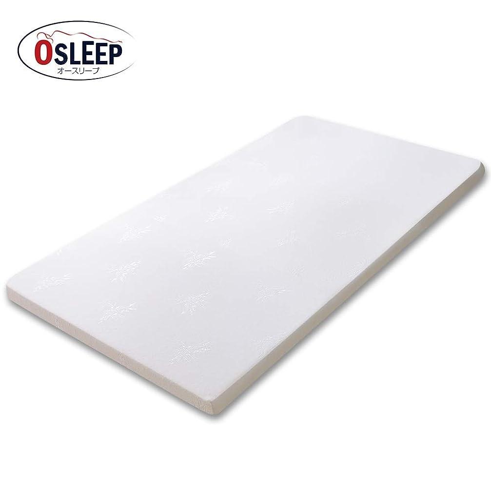 記者地域のしてはいけません(OSLEEP)マットレス 高密度 高反発 体圧分散 快適睡眠 腰楽 防ダニ 抗菌防臭 通気性抜群 カバー洗える (セミダブル(195×120cm), 厚さ4cm(白))