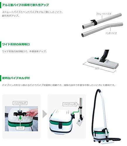 HiKOKI(ハイコーキ)旧日立工機電動工具用集じん機RP150YB