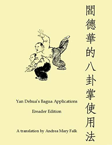 Yan Dehua's Bagua Applications Ereader Edition (English Edition)