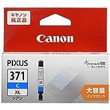 Canon Canon 純正 インクカートリッジ BCI-371 シアン 大容量タイプ BCI-371XLC