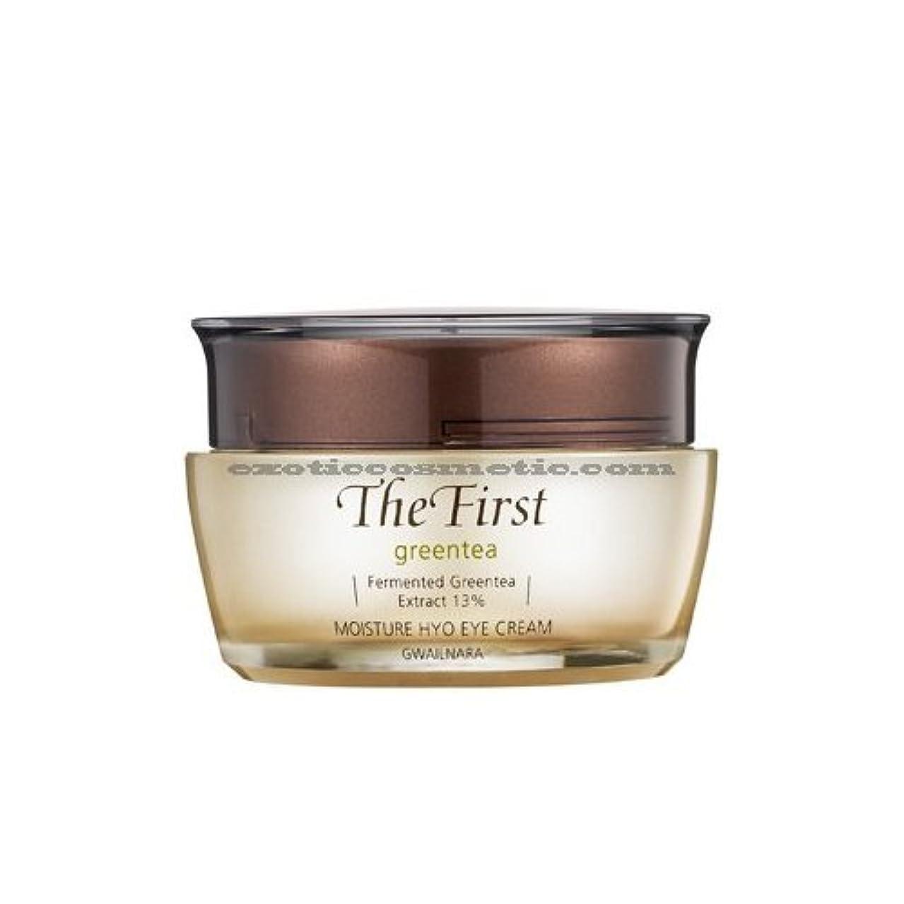 上院議員インペリアル行うThe First Green Tea Natural Moisture Eye Cream - Fermented Green Tea