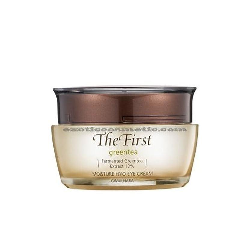 集計退屈させるパウダーThe First Green Tea Natural Moisture Eye Cream - Fermented Green Tea